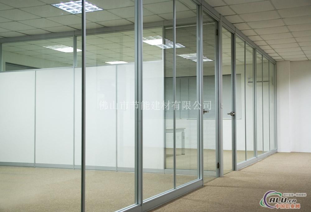 铝合金框玻璃隔断,不锈钢框玻璃隔断,钢结构框玻璃隔断,木龙骨框玻璃