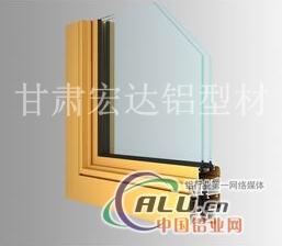 厦门节能断桥平开窗_CPK60S系列节能平开窗_门窗型材-甘肃宏达铝型材有限公司