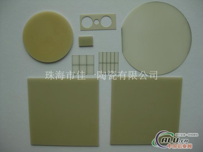 12层以下陶瓷电路板,40层以内低温共烧陶瓷电路板
