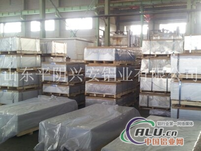 铝板、铝卷销售