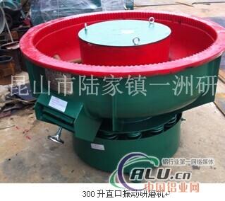 苏州振动研磨机300L价格