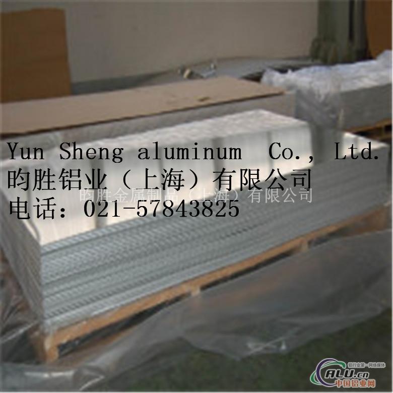 现货供应LY12氧化铝LY11合金铝棒