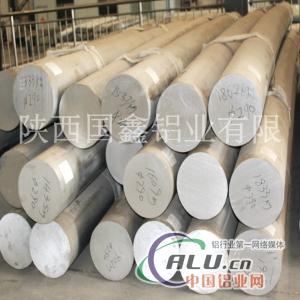 铝棒型号:2A12、3A21、4032、5083铝棒价格