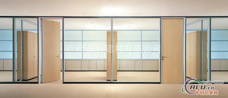 公司贴墙玻璃边框