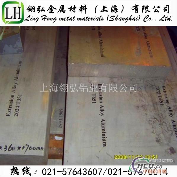 美国6063国标铝管 6063规格