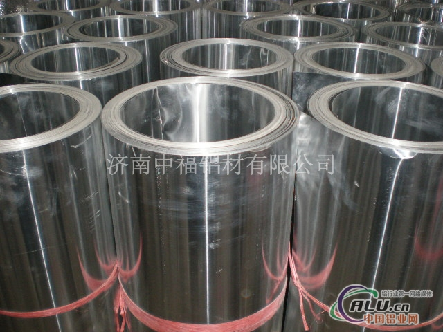供应各类铝卷,品牌公司质优价廉