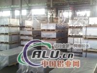 铝卷 铝板销售