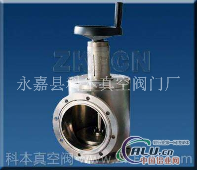 gdq型气动高真空挡板阀图片