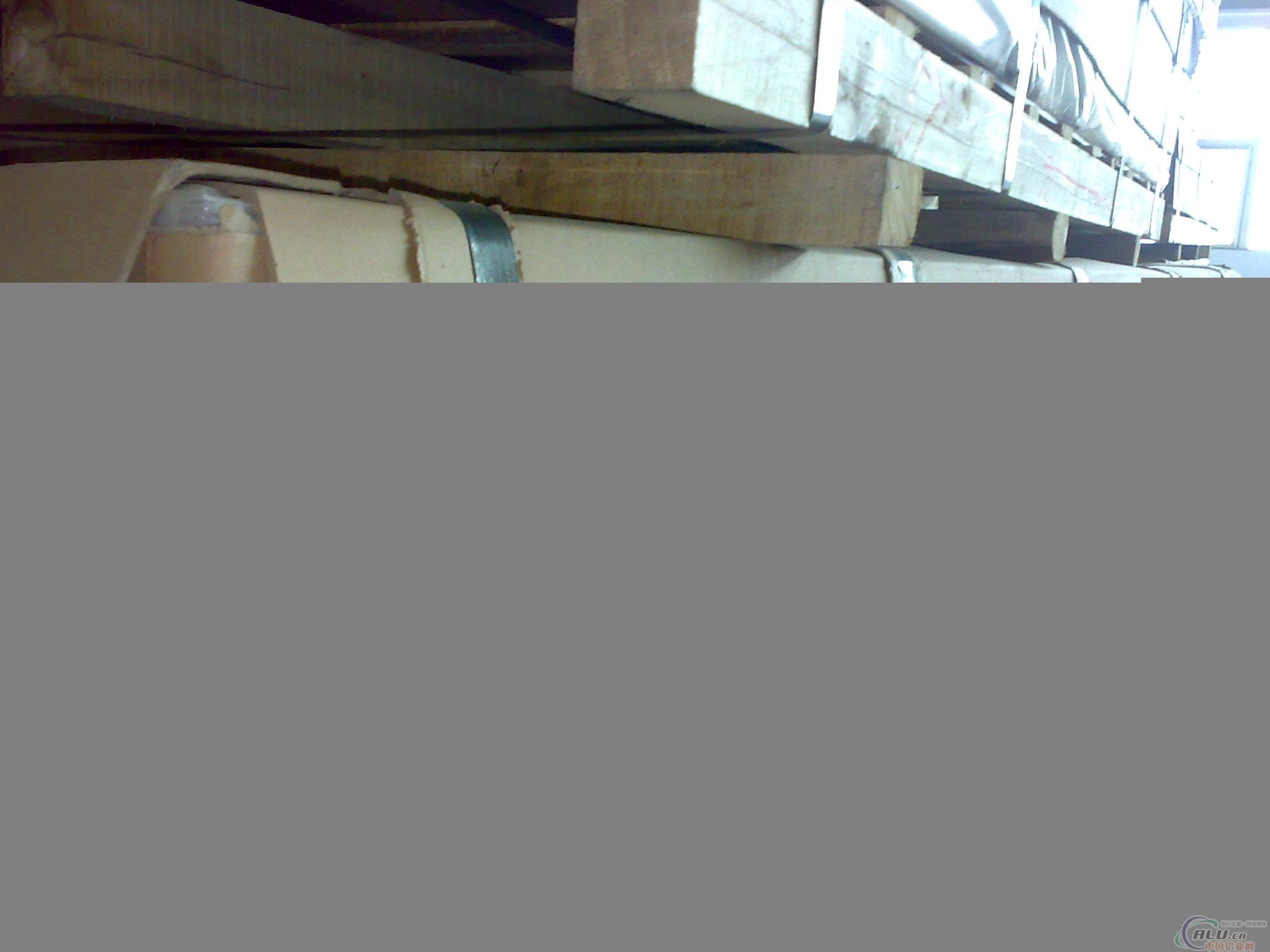 铝板 铝合金板供应 中福提供