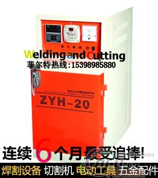 焊条保温箱-焊接设备-中国铝业网