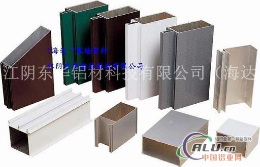 江苏海达品牌铝型材很好