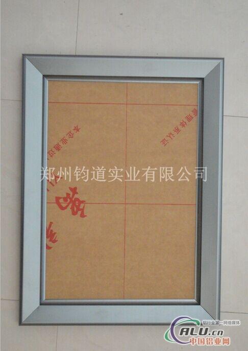 0金色开启式铝合金边框展板-铝合金型材-中国铝业网