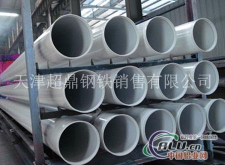供应5052铝管3003空心铝管现货