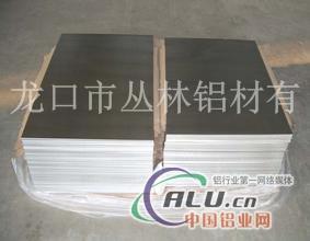 供应5052铝板  中厚板  批发