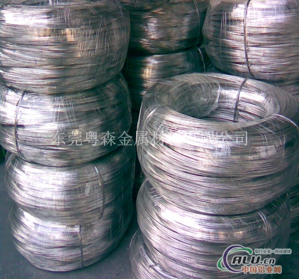 5052超硬铝线