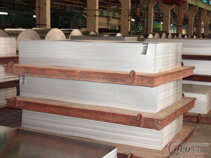 山东哪里的铝板价格便宜 质量好