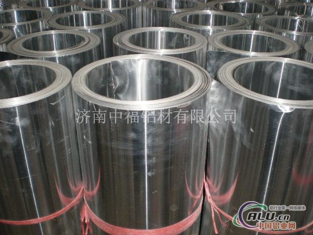 防腐保温铝皮 保温铝卷