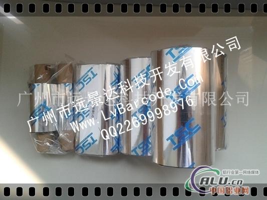 汽油机油产品包装标示及各种