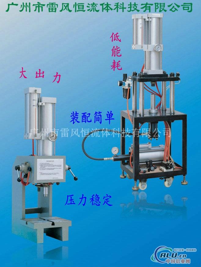 空油增力缸(压力机专项使用)