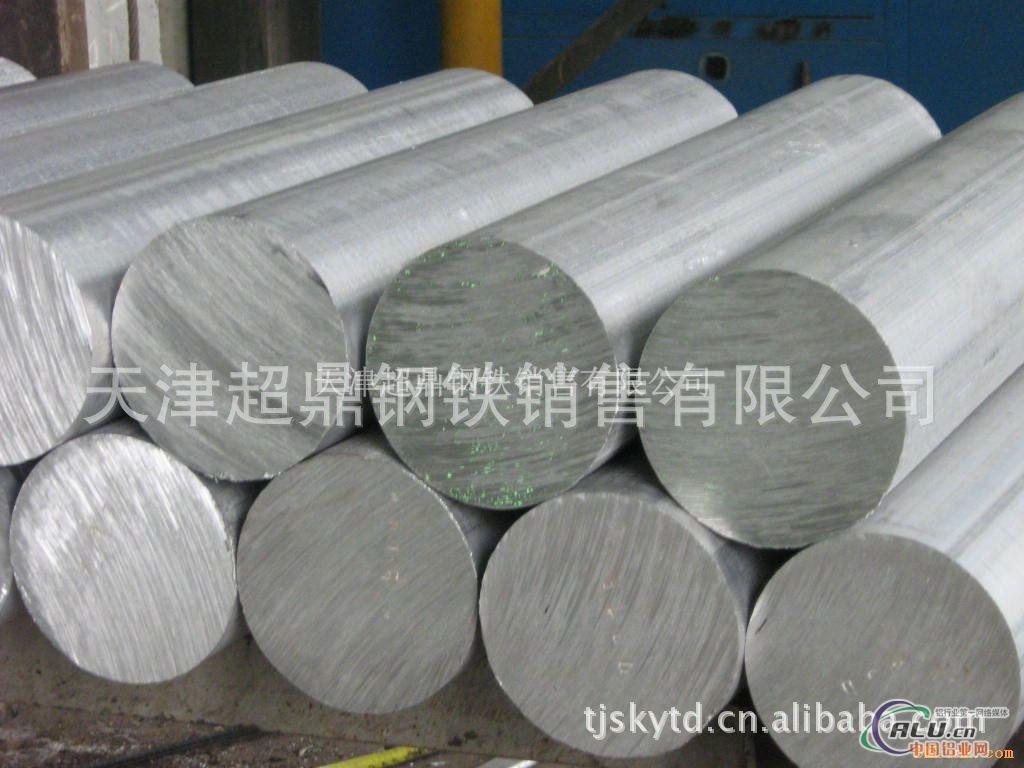 纯铝铝棒合金铝棒6063铝棒