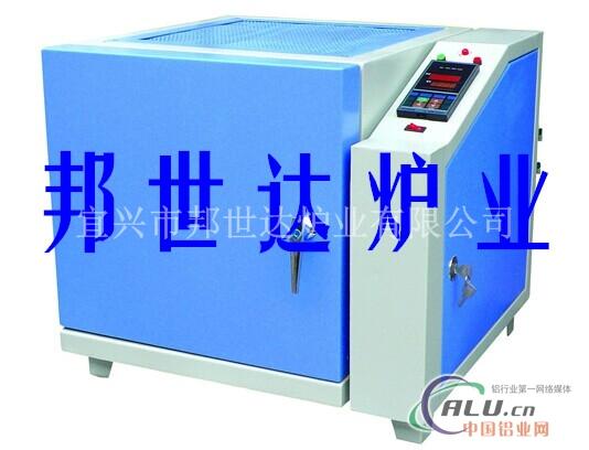 小型工件热加工 高温实验炉
