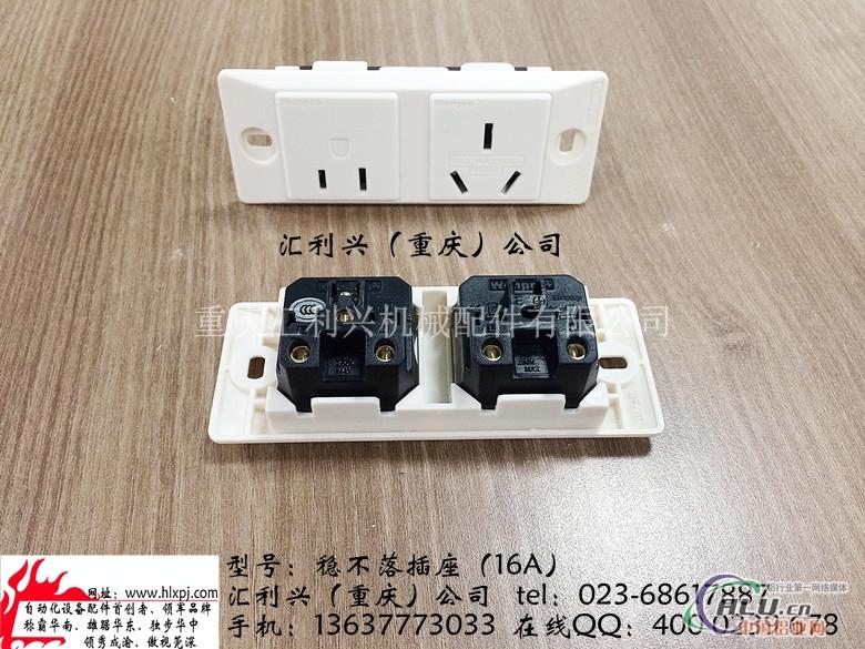 单控开关 多用途保护门插座/明装插座/单控开关 多用途保护门插座/双