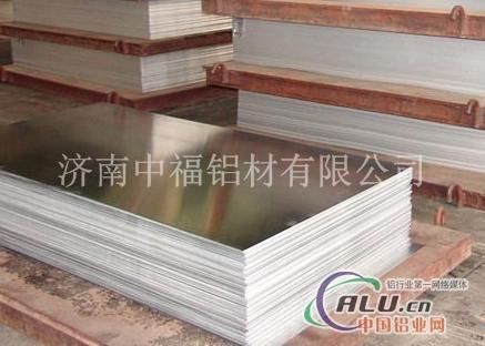 铝板1060铝板3003合金铝板