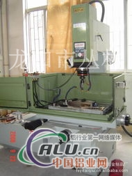 6061铝合金铝件钻孔加工精铣加工