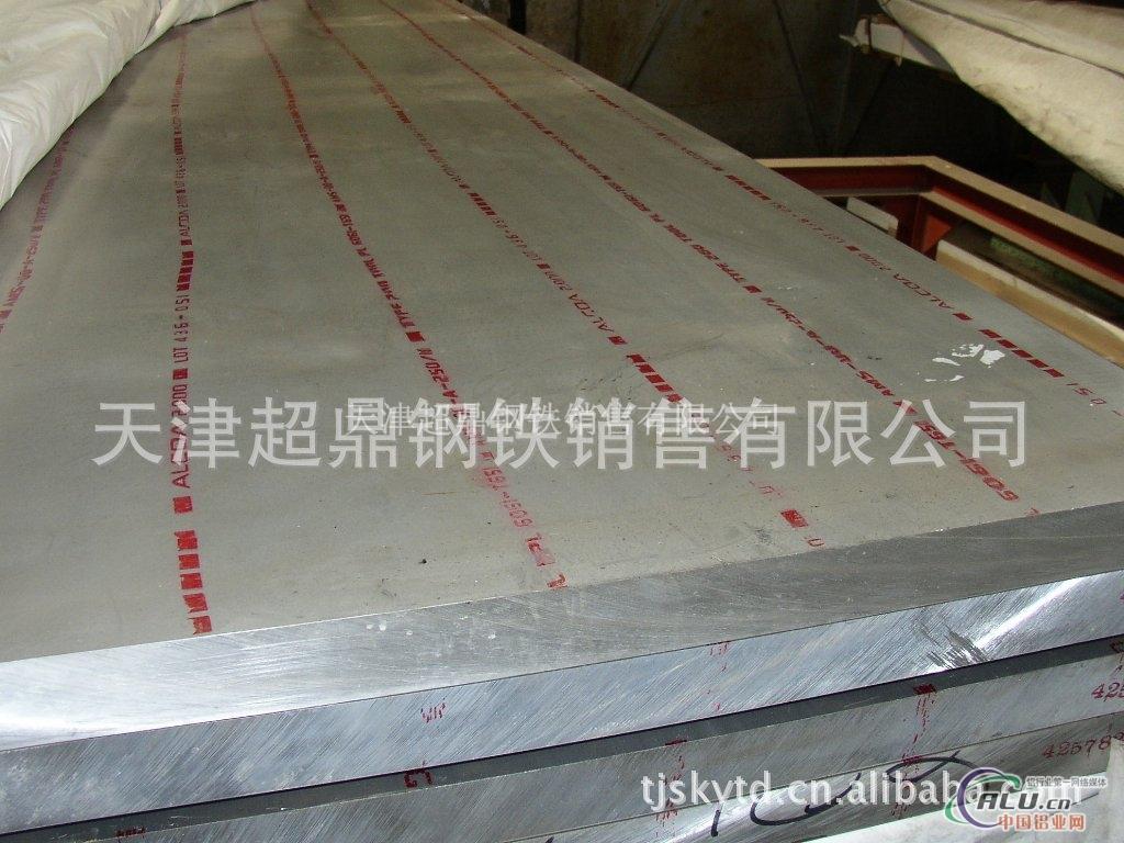 供应氧化黑色铝板黑色铝型材