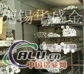 零售→贵阳5052大口径铝棒 #