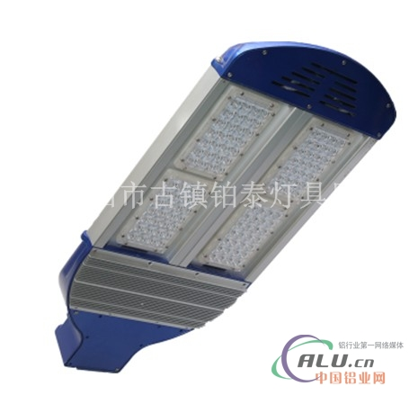 LED路灯外壳照明