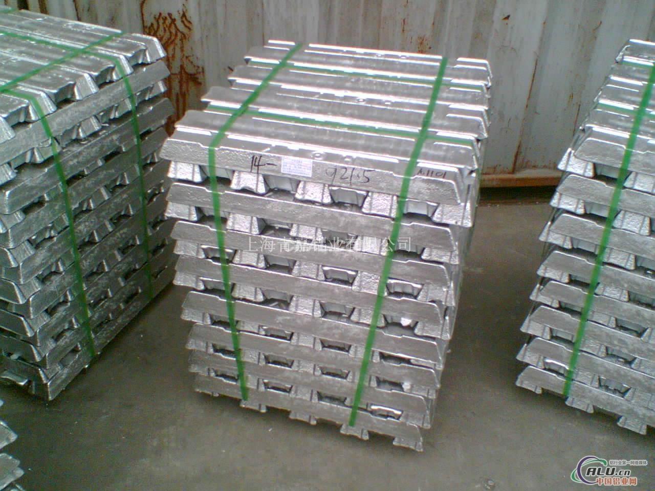 江浙沪废铝回收、上海废铝回收