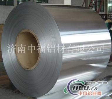 保温铝皮包管道专项使用中福现货直销