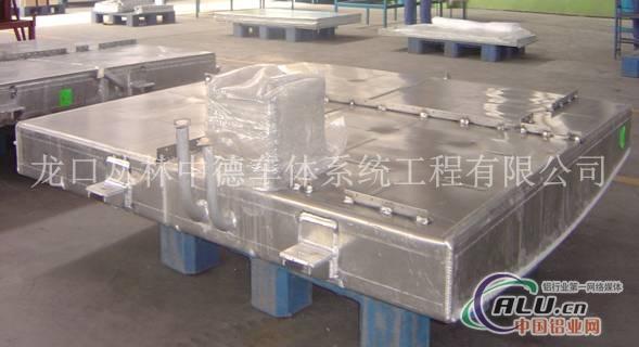 铝合金水箱焊接