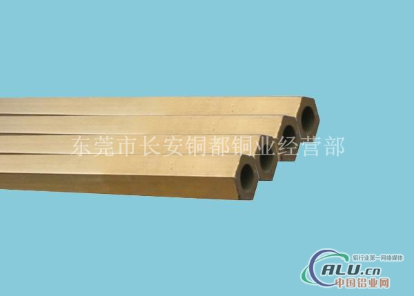 H80黄铜六角管