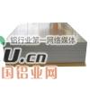 氟碳喷涂铝单板.1100牌号铝板.