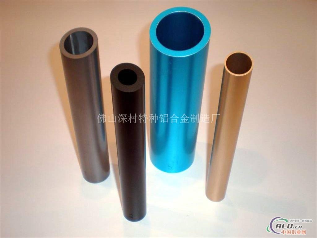 供应汽车零部件空调用铝合金型材