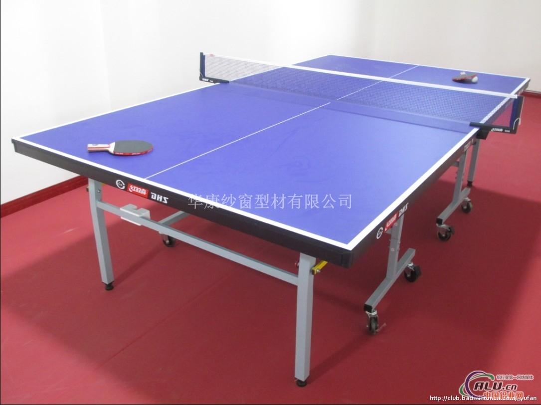 乒乓球架简笔画