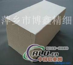 蓄热体生产厂家 蓄热体供应商