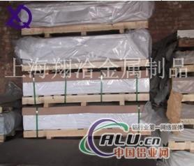 国标1385铝板价格 1385铝棒厂家