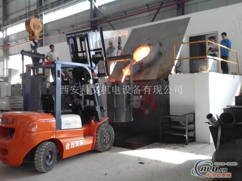 3吨钢壳中频熔炼炉