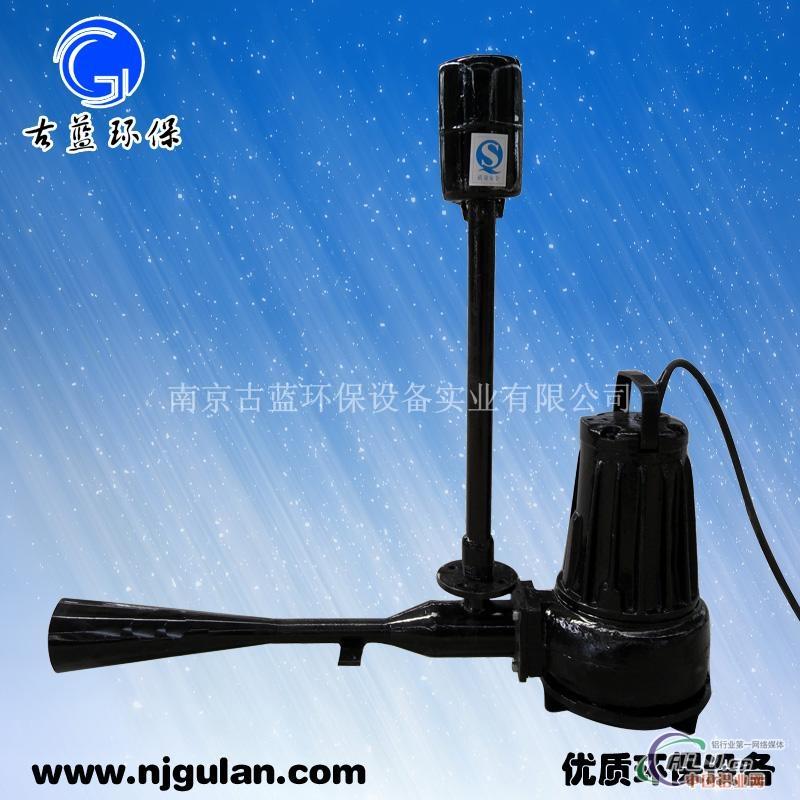【专业生产】2.2KW污水处理曝气机