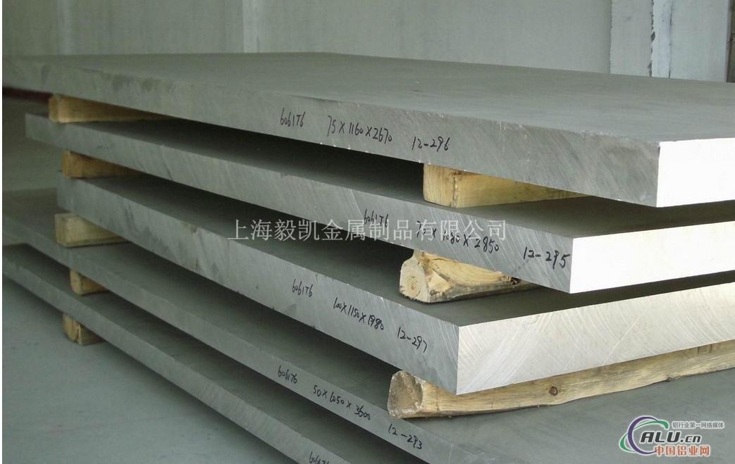 lc4铝板_6061T651铝板(铝板)铝板什么材质_其它-上海毅凯金属制品有限公司