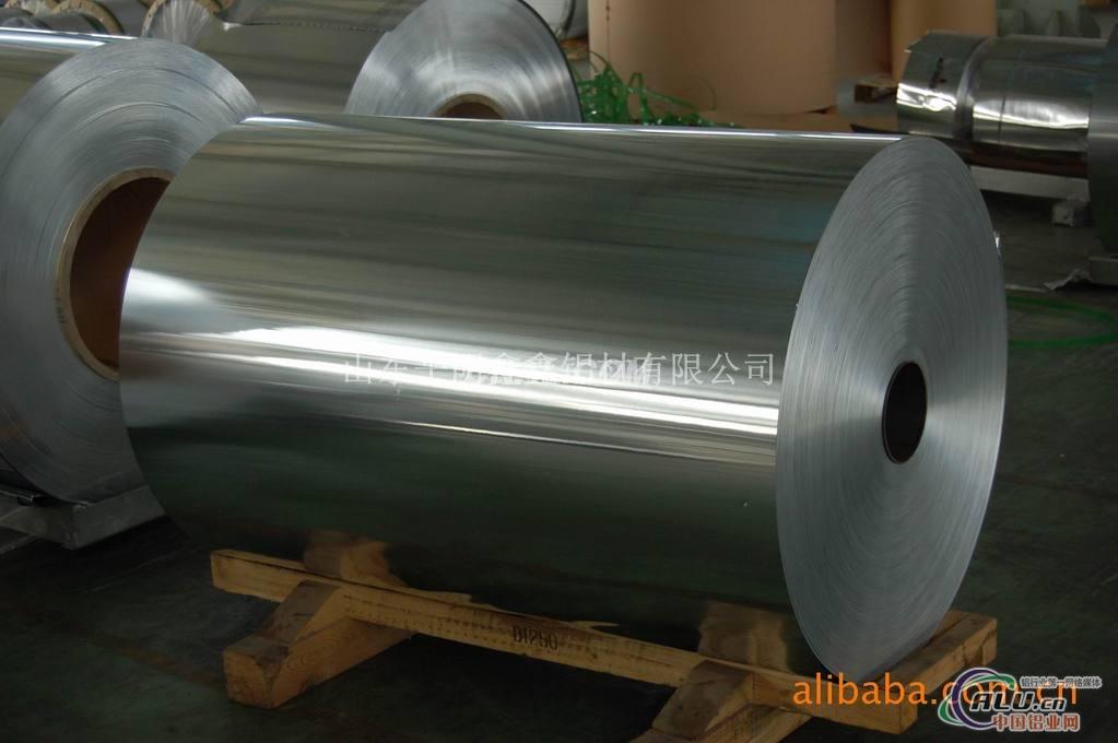 0.007mm铝箔 8011铝箔
