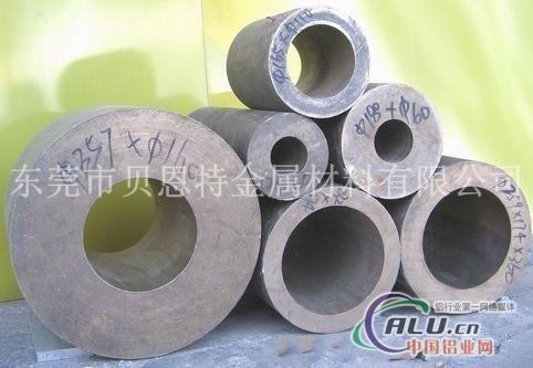 7003铝管、质量