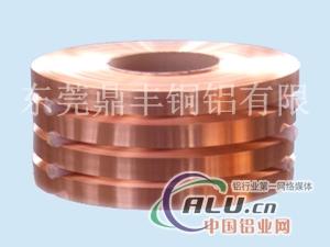 TU2(C1011)紫铜带、质量