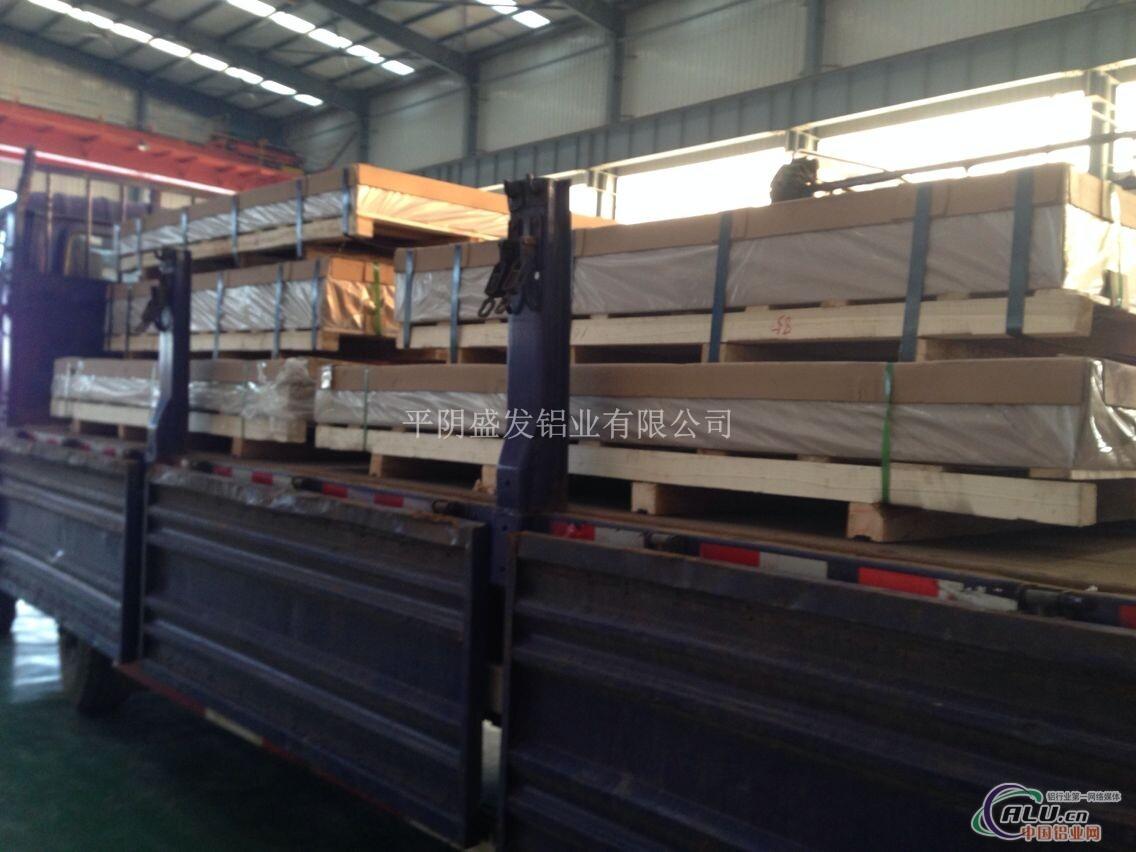 5083超宽铝板、6061铝板