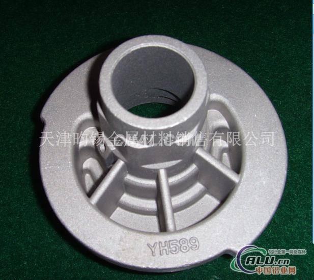 厂家出售 精密铝铸件
