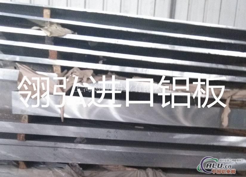 2219耐磨材料 耐氧化2219硬铝