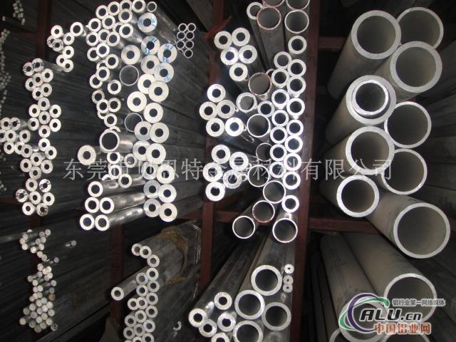 6063铝管、规格